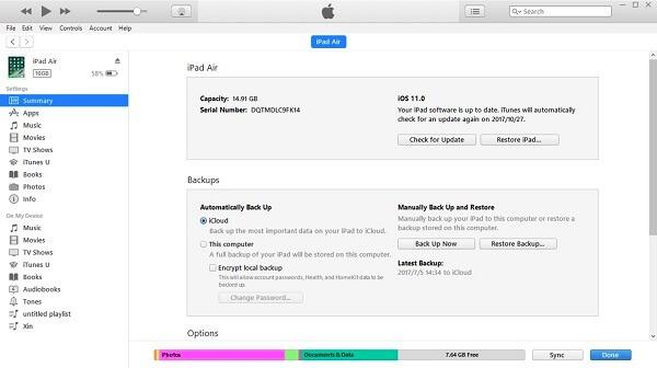 iTunesでiPadをリセットする