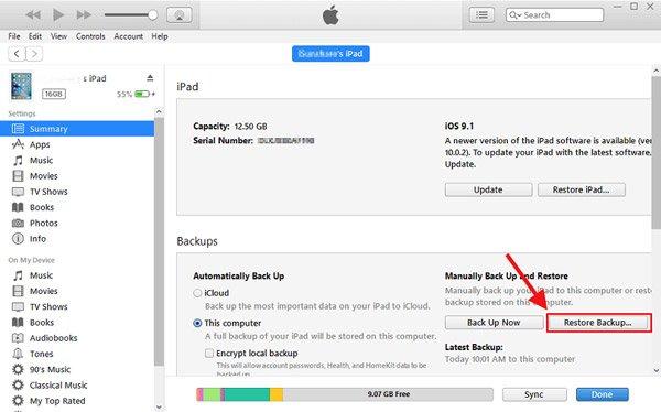 Восстановить iTunes Backup