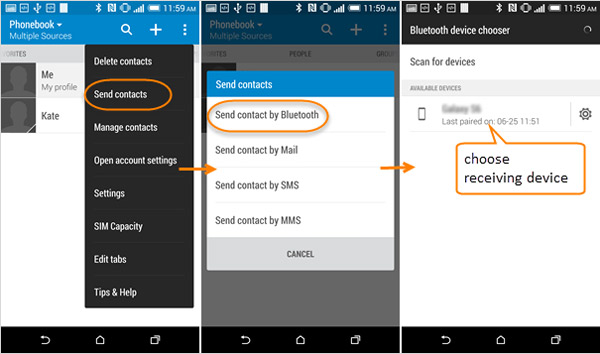 Bluetooth経由で連絡先を送信する