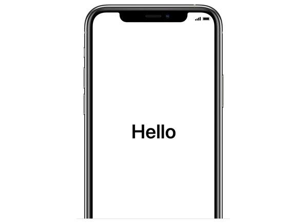 Hello Interface einrichten