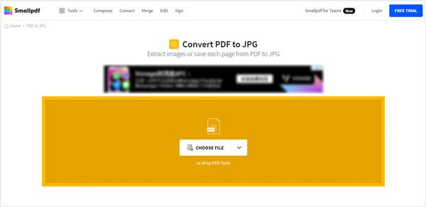Smallpdf PDFをJPGに変換