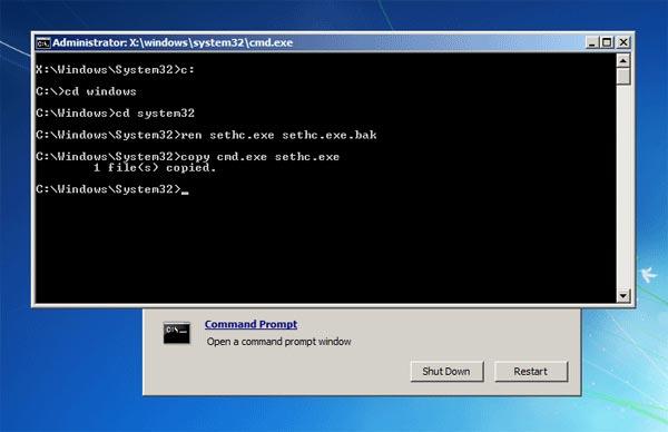 セットアップディスクでWindows 7パスワードをリセットする